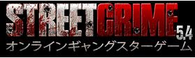 jp.streetmobster.com